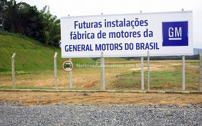 chevrolet-general-motors-fabrica-motores-joinville-sc