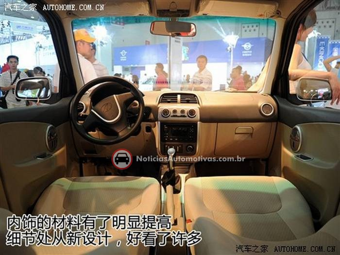 zotye-5008-terios-revive-na-china-3 Zotye 5008: Terios revive na China